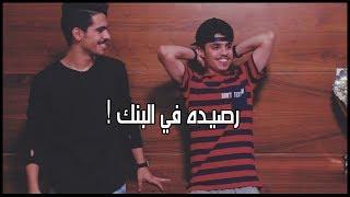 معقوله كل هذا تخمين !! | مع عبدالله السلامه