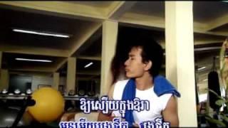 Khmer song - Bong phek min chaert