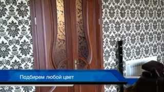 Межкомнатные двери на заказ(, 2012-04-21T08:20:55.000Z)