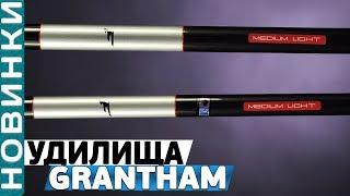 Маховые удилища Flagman Grantham Pole ML 5м/6м/7м! Обзор топ-серии поплавочных удилищ!