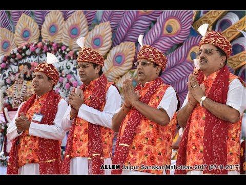 """Bhakti Ki Pathshala """"ALLEN Sanskar Mahotsav 2017"""" Jaipur (07-11-2017)"""