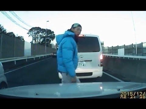 【ドラレコ ヤクザDQNが高速で車から降りてきて喧嘩&日本衝撃動画集】