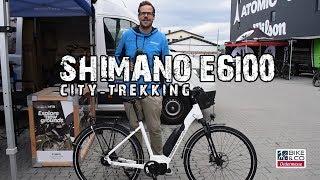 SHIMANO STEPS E6100 neu Antriebsystem | Bi&Co Fahrradmesse 2018