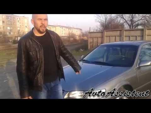 AvtoAssistent Осмотр Toyota Camry XV20