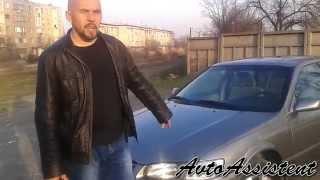 AvtoAssistent — Осмотр Toyota Camry XV20