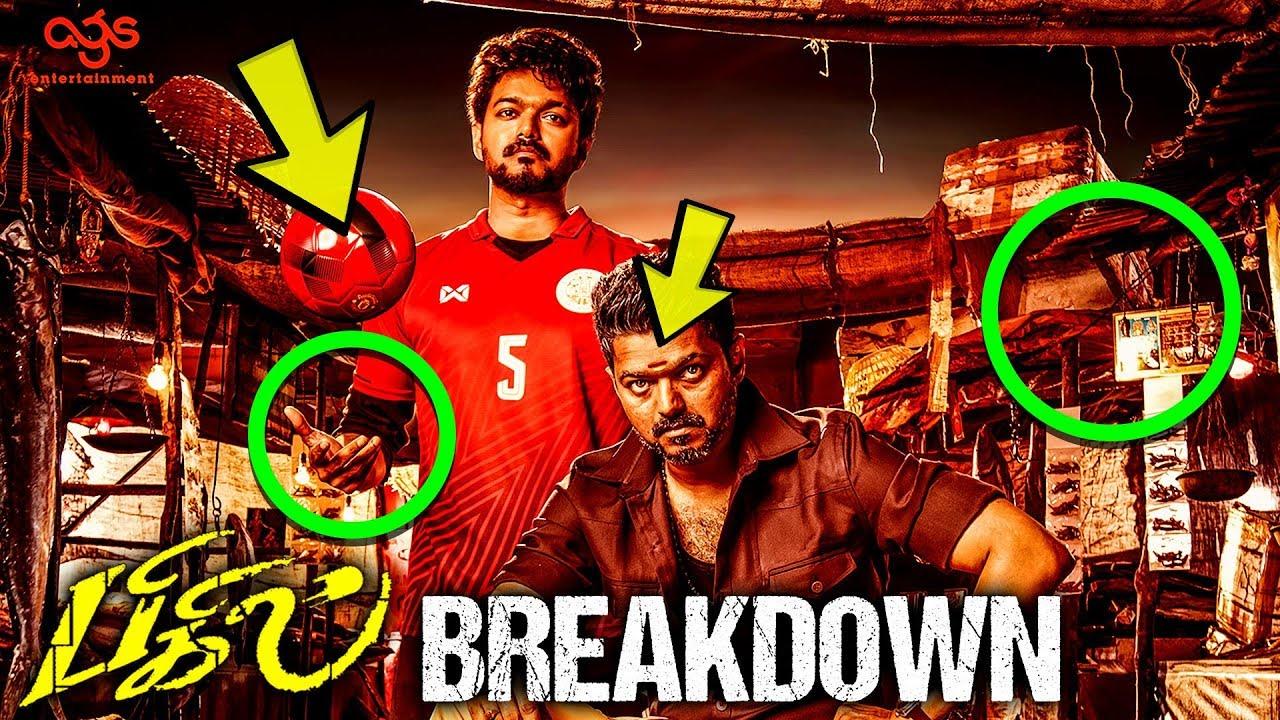 BIGIL - Detailed Breakdown | Thalapathy Vijay | Atlee | AR Rahman | Nayanthara | AGS