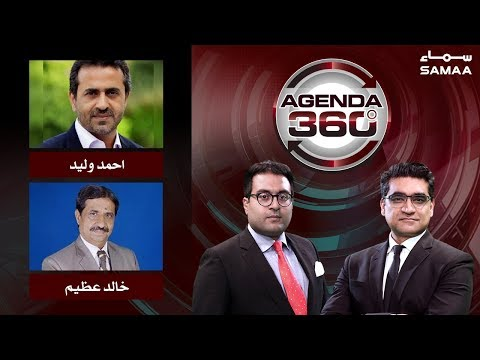 Nawaz Sharif ki sehat per siasat Wajah kia? | Agenda 360 | February 02, 2019