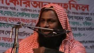 NUR MOHAMMAD SEKH BARDWAN at bangladesh 001