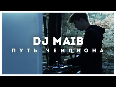 Как стать диджеем чемпионом? DJ MAIB - Red Bull 3style FINAL | STOLETOV