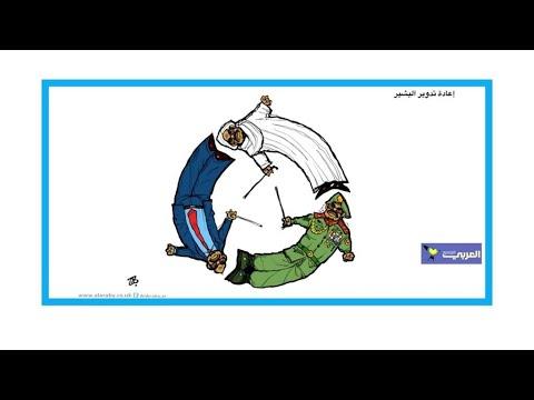 السودان.. هل يسلم المجلس العسكري السلطة لحكومة مدنية؟  - نشر قبل 1 ساعة