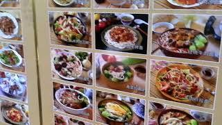 Кафе с блюдами китайской кухни-   недорого поесть в Санья Хайнань, Китай