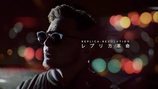 Replica: Revolution Official Trailer (Science fiction Film)