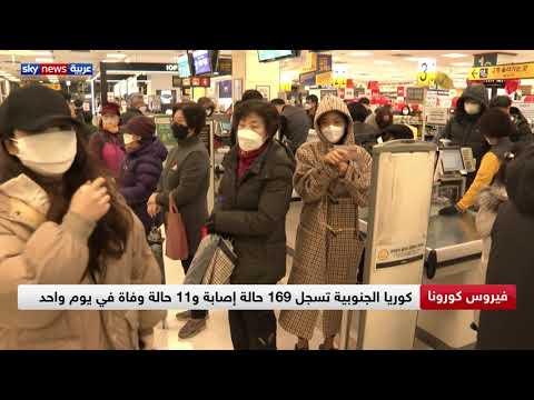 ارتفاع عدد الوفيات بفيروس كورونا في الصين إلى 2715 حالة  - نشر قبل 3 ساعة