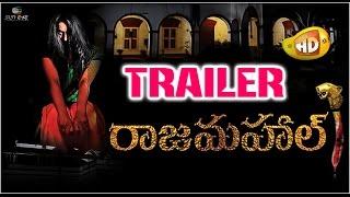 Rajmahal Horror Movie Theatrical Trailer | Suryanath | Jeeva