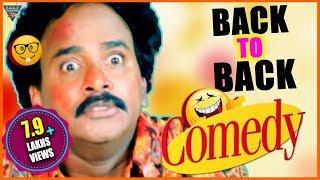 Weekend Special | Venu Madhav comedy scenes | Nitin, MS Narayana, Neha,LB Sriram | Top Comedy Scenes
