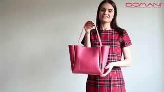 Итальянская женская сумка Due Ombre Dud14lr25(, 2014-05-12T10:08:08.000Z)