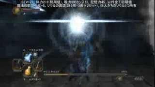 ダークソウル2攻略ブログ:http://ameblo.jp/xgt-ace-l-wingx/ ヴァンク...
