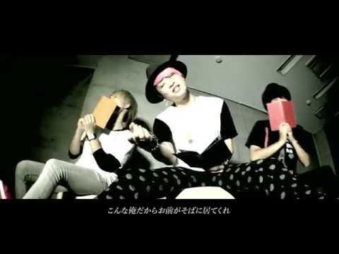 トリセツ / 西野カナ (勝手にオトコ版 #Cover)【HFU Beat Jack Project】