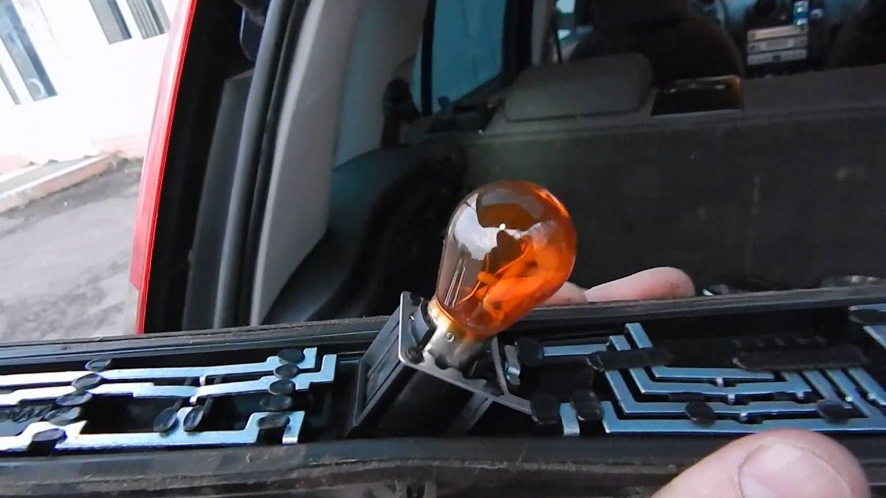 Замена лампы габаритов Форд Фьюжен сзади