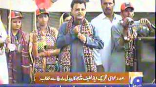 Ayaz Latif Palijo Speech In Karachi During Long March on GEO tv