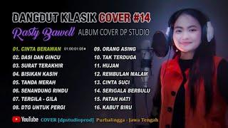 Download DANGDUT KLASIK LAWAS BASS GLERRR [Full Album] Kumpulan Lagu COVER #14 🔴 DPSTUDIOPROD