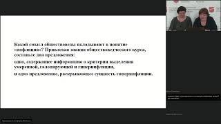 Указания по оцениванию развернутых ответов 21-29 ЕГЭ 2018 г. по ОБЩЕСТВОЗНАНИЮ