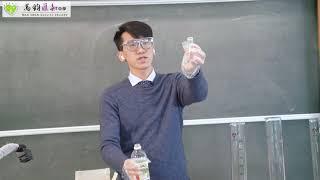 Publication Date: 2021-03-23 | Video Title: 萬鈞匯知「小」學堂- 科學課花絮
