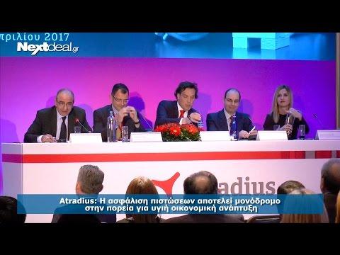 Atradius Greece 2017