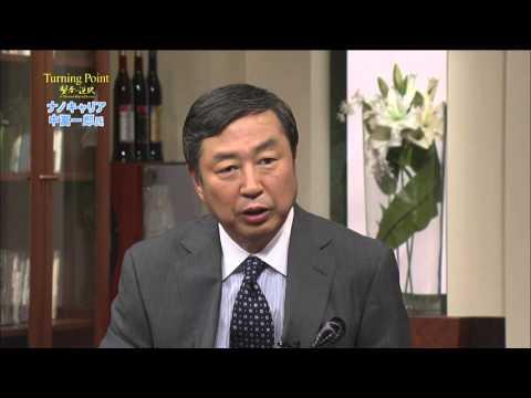 【賢者の選択】 ナノキャリア 社長対談テレビ番組 Japanese company president interview CEO TV   business ビジネス