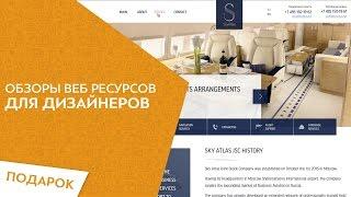 Мобильная адаптация в веб дизайне  За 20 минут создаем мобильный дизайн сайта