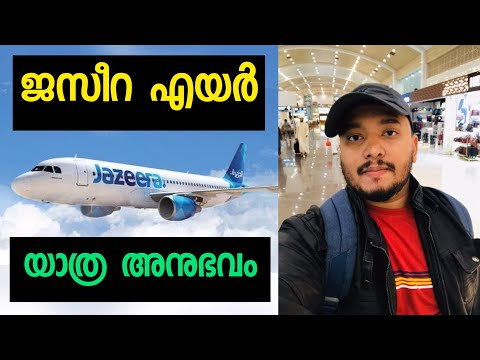 Bahrain to Cochin/ Flight Review /Jazeera Airlines