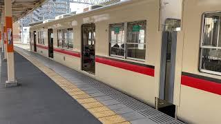 山陽電鉄 本線 3000系 3026F 普通 山陽姫路駅 発車