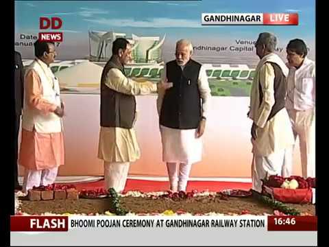 "Full Event: ""Bhumi Pujan"" ceremony for redevelopment of Gandhinagar Railway Station"