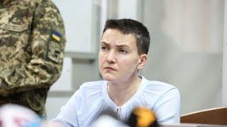 Савченко неочікувано відповіла Луценку! Ви бачили того фахівця-експерта?
