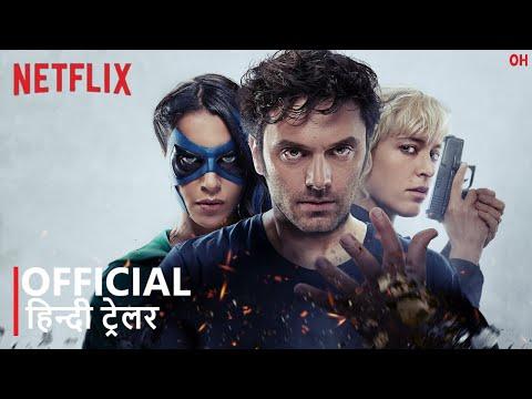 Download How I Became a Superhero   Official Hindi Trailer   हिन्दी ट्रेलर