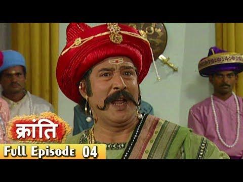 1857 Kranti   Episode 4  Indian Historical Drama