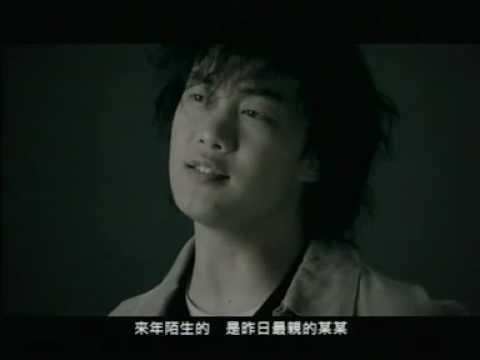 陳奕迅 - 最佳損友 - YouTube