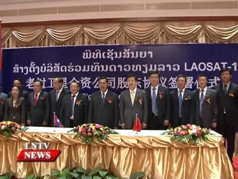 Lao NEWS on LNTV: Lao authorities have confirm, Laos- China railway nears kick off.10/11/2015