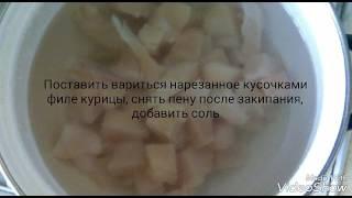 Суп с курицей и домашней лапшой — Учимся готовить вместе — Вкусные, простые и недорогие рецепты