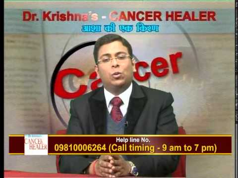 Lung Cancer-Small Cell Carcinoma | Symptoms And Treatment Of Lung Cancer