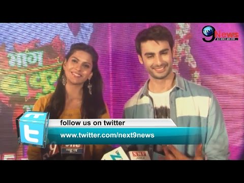 WATCH VIDEO: SAVITRI DEVI COLLEGE & HOSPITAL SHOW के कलाकारो से खास बातें | Show Starcast Interview