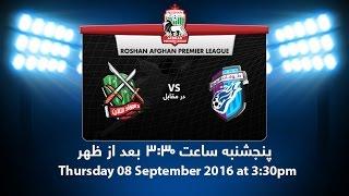 Toofan Harirod vs De Maiwand Atalan - Full match