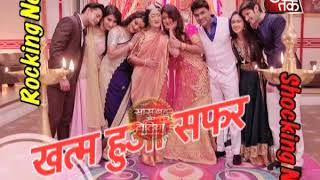 sasural simar kas pack up