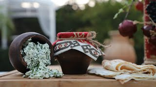 Хорац Панир Закопанный Сыр Армянская Кухня Рецепт от Эгине Heghineh Cooking Show