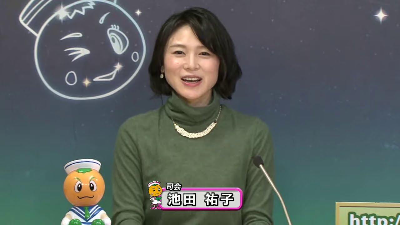 2020/11/24ミッドナイトケイリンin伊東温泉 チャリ・ロト杯 FⅡ ガールズケイリン 3日目