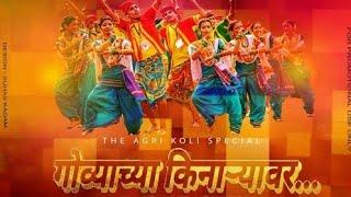 2018 Top Marathi song एक नंबर मराठी गाणी २०१८ New Marathi DJ Song VIRAL