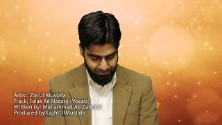 14 - Falak Ke Nazaro (Nasheed - Vocals only) - LightOfMustafa