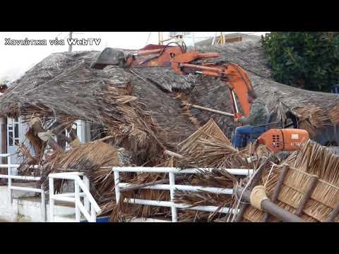 Εργασίες κατεδάφισης στο Καλαμάκι Χανιών