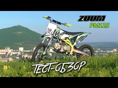 Питбайк ZUUM PM125. Тест-драйв прочного пита. Обзор от Moto Life Enduro