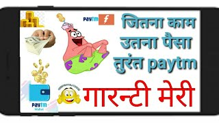 EARN FREE PAYTM CASH for recharges || 100%real proof involved